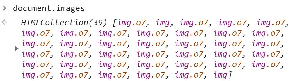 Команда document.images - JavaScript
