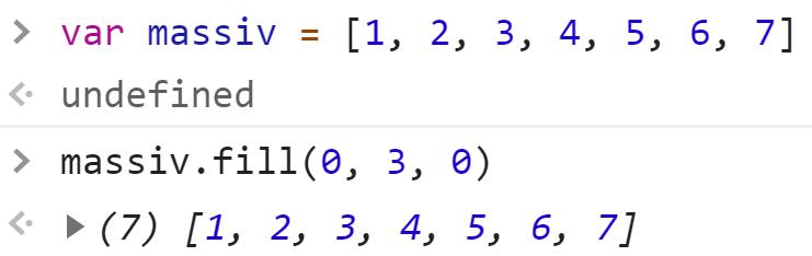 Конец равен 0 - метод fill - JavaScript