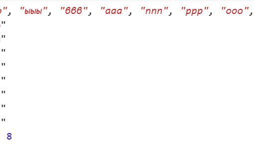 Массив длиной 8 с индексами от 0 до 7 - JavaScript