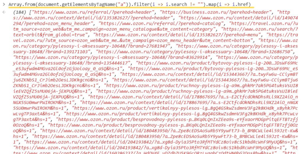 Массив из адресов с запросами - JavaScript