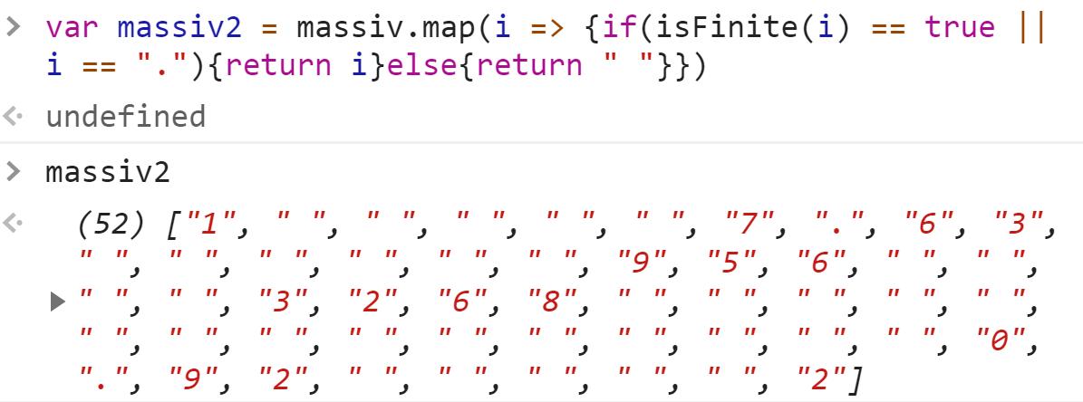 Массив из будущих чисел - JavaScript