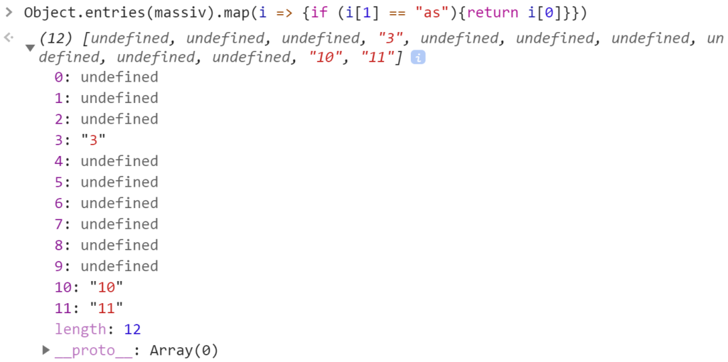 Массив из map с undefined без Number - JavaScript