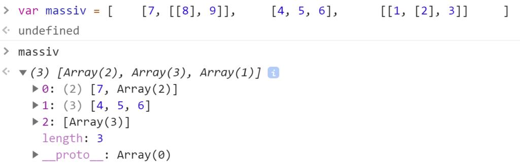 Массив из трёх массивов - JavaScript