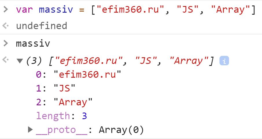 Массив из трёх строк - JavaScript