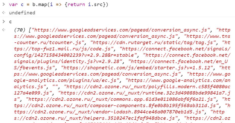 Массив из значений ключа src элементов script - JavaScript