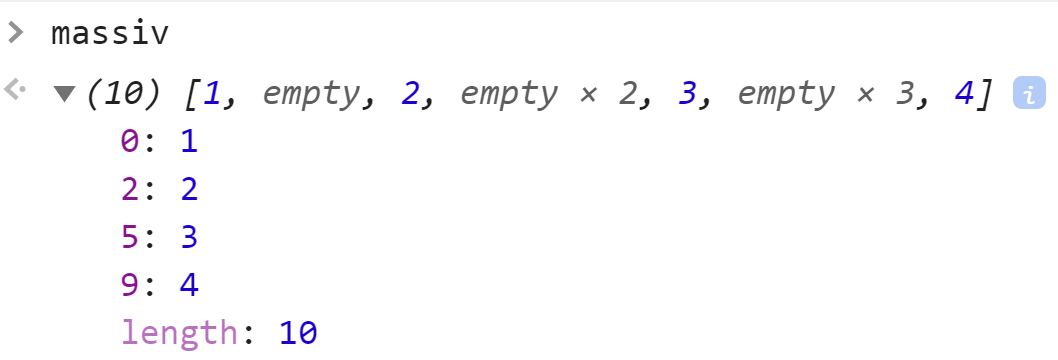 Массив с пустыми элементами - JavaScript