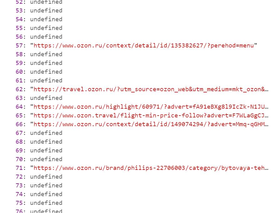 Массив с ссылками с URI-запросами - JavaScript