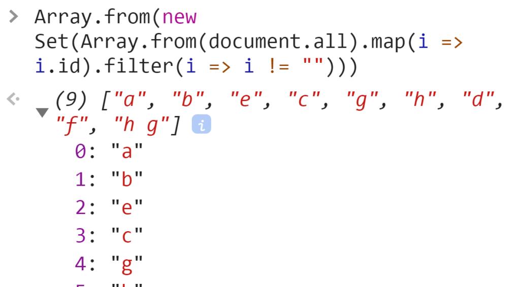 Массив с уникальными id - JavaScript