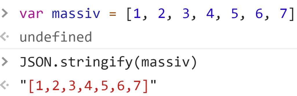 Массив вревратили в строку - JavaScript