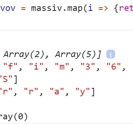 Массивы с буквами - JavaScript