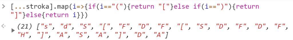 Метод map заменил круглые скобки на квадратные в массиве - JavaScript