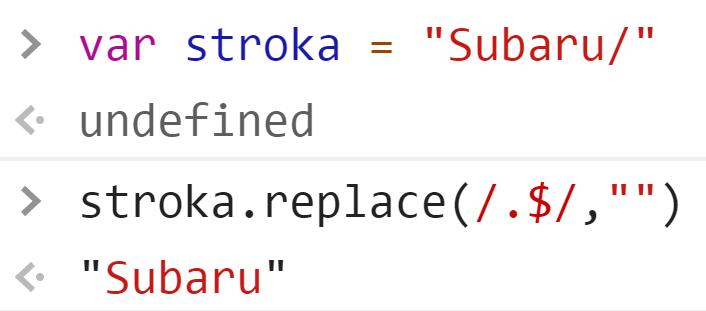 Метод replace и регулярное выражение - JavaScript