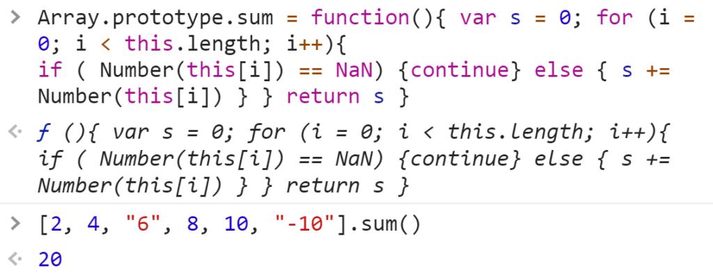 Метод sum обучен переводить строки в числа - JavaScript