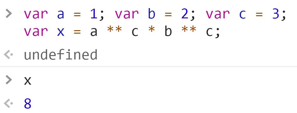 Мультипликативное и Экспоненциальное выражения на переменных - JavaScript