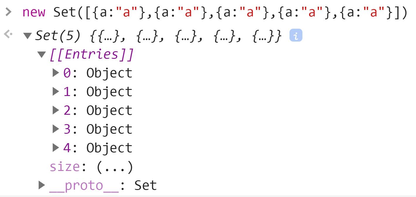 Набор из объектов - JavaScript
