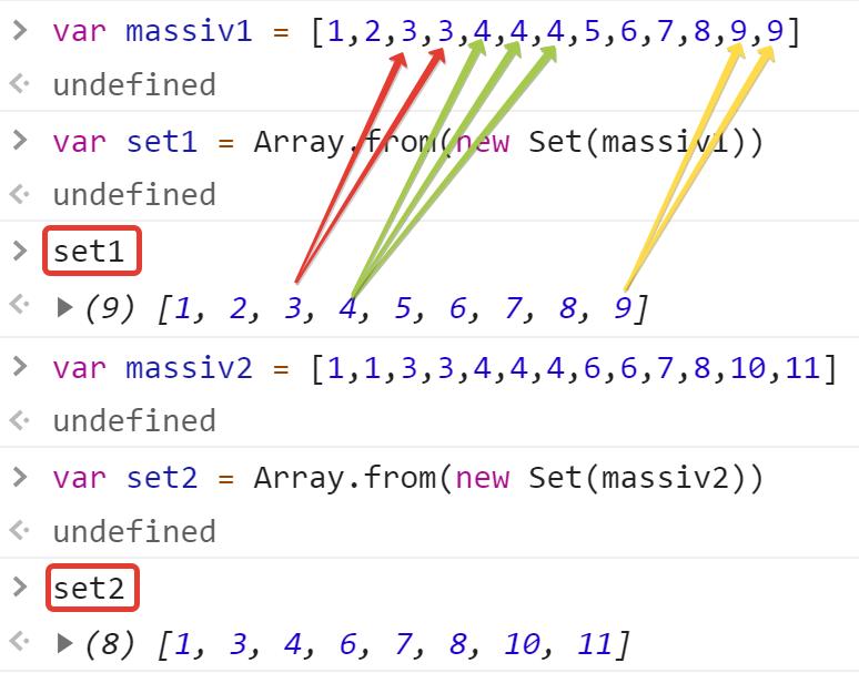 Наборы из Массивов и обратно - JavaScript