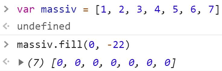 Начало отрицательное и меньше длины массива - метод fill - JavaScript