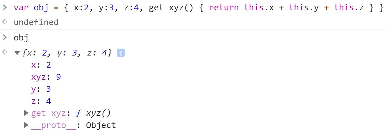 Нажали на троеточие в объекте JavaScript в консоли браузера