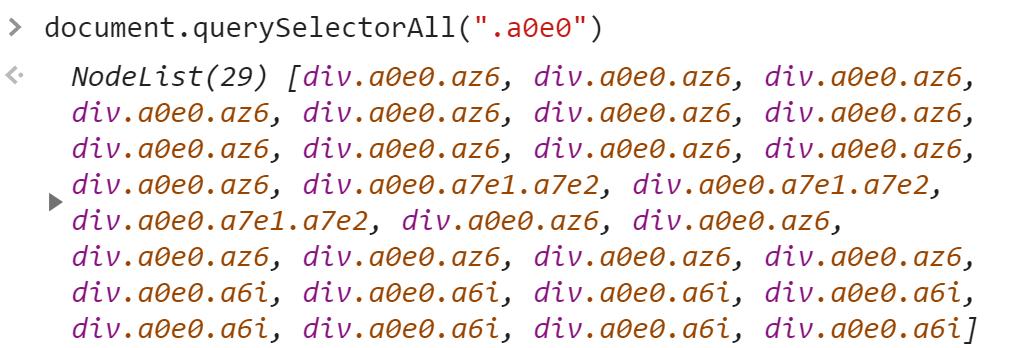 NodeList из 29 элементов - JavaScript