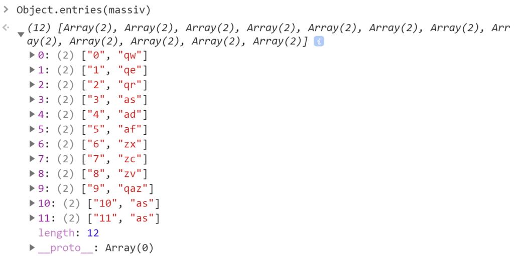 Новый массив где элементы - это пары ключ-значение - JavaScript