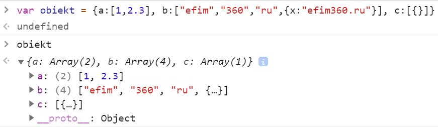 Объект из массивов - JavaScript