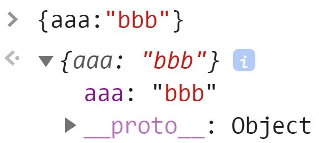 Объект с одним элементом - JavaScript