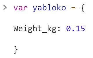 Объект Яблока yabloko - JavaScript