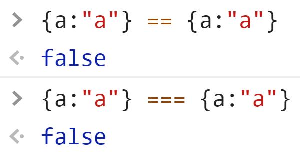 Объекты не равны - JavaScript