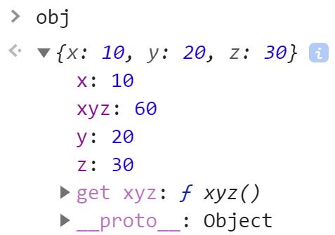 Обновили объект obj - JavaScript
