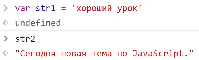 Обратились - не вызвали - JavaScript