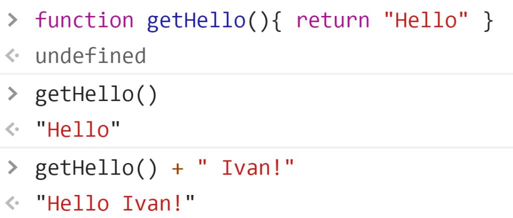Объявили, вызвали функцию, применили в выражении - JavaScript