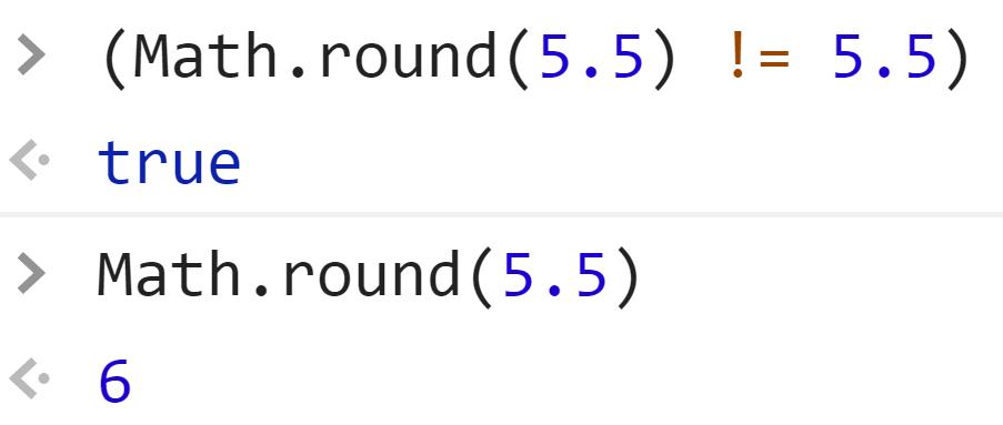 Округление до ближайшего целого истинно - JavaScript
