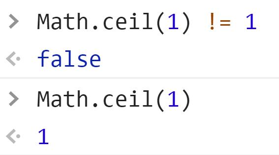 Округление до наибольшего целого ложно - JavaScript