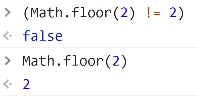 Округление до наименьшего целого ложно - JavaScript