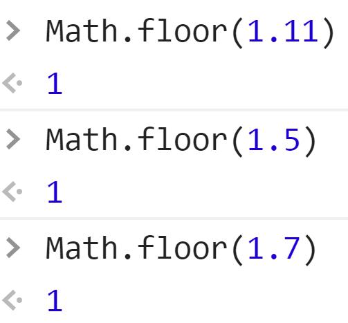 Округлили дробное до наименьшего целого - JavaScript
