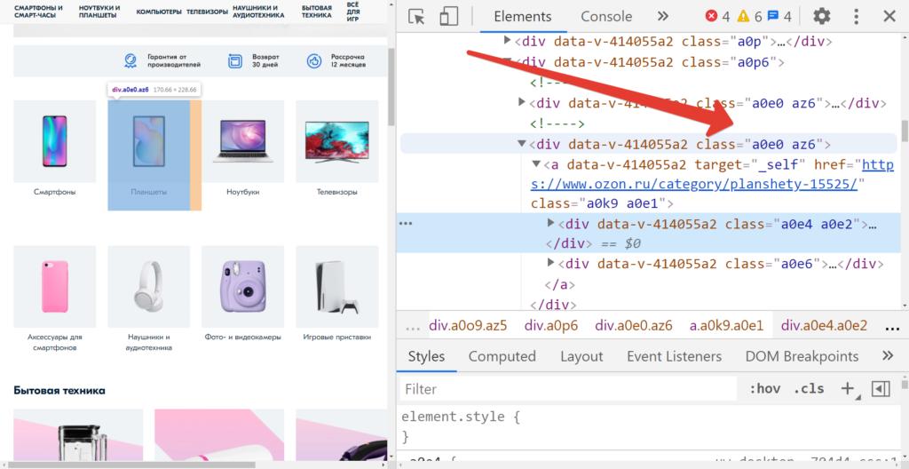 Определяем класс элементов для отбора - JavaScript