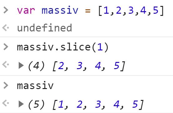 Оригинальный массив не изменился - длина 5 - JavaScript