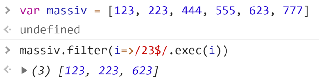 Отфильтровали числа в массиве по последним двум цифрам - JavaScript