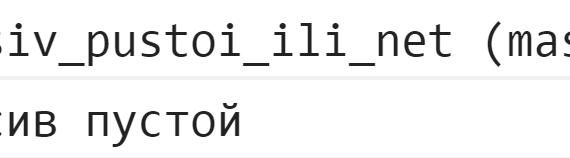 Ответ консоли - массив пустой - JavaScript