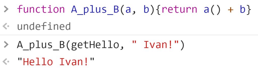 Передали функцию обратного вызова - JavaScript