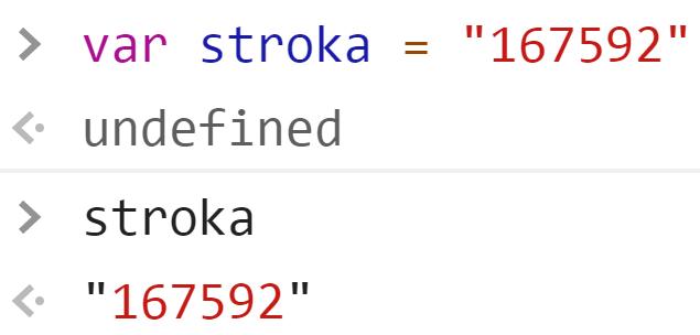 Переменная stroka = 167592 - JavaScript