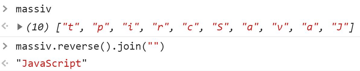 Перевернули массив из букв и склеили - JavaScript