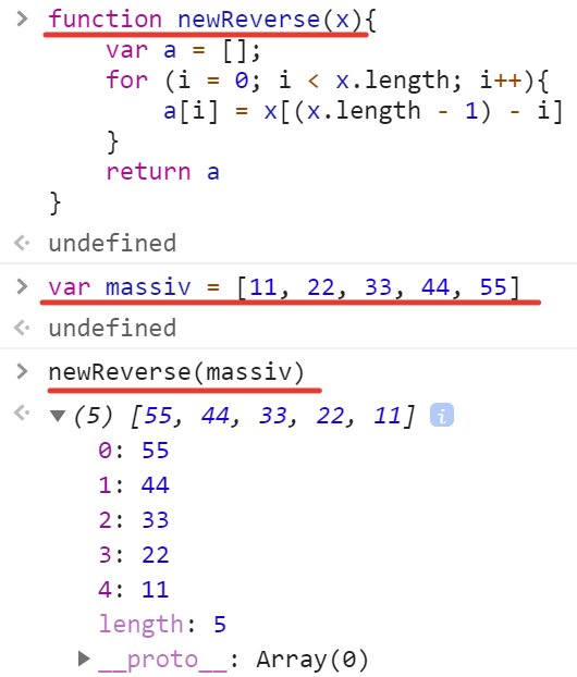 Переворот массива через отдельную функцию с передачей одного аргумента - JavaScript