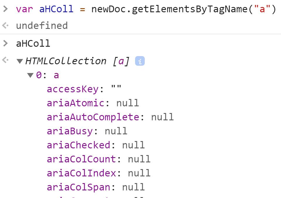Полноценный объект ссылки - элемента a - JavaScript