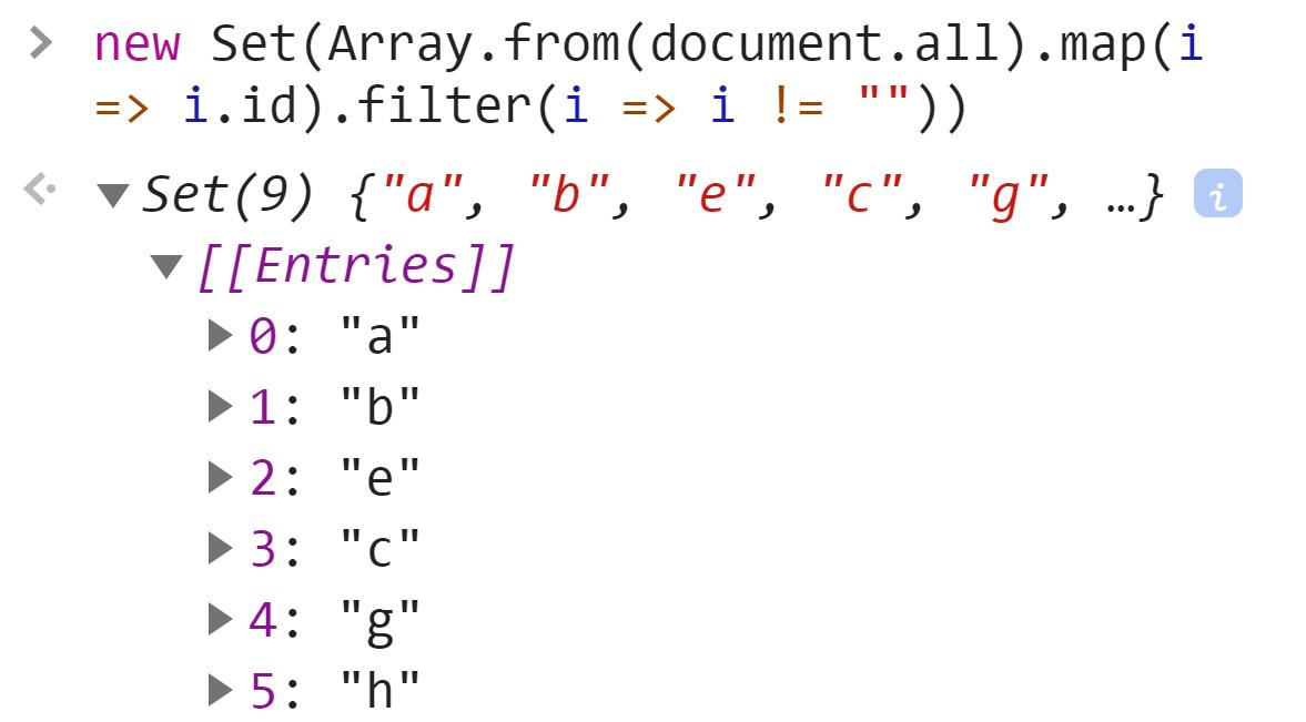 Получение набора Set - JavaScript