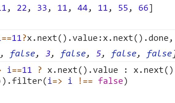 Получили индексы элементов с одинаковыми значениями 11 в массиве - JavaScript