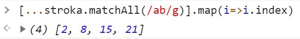 Получили индексы повторяющихся последовательностей символов в строке - JavaScript