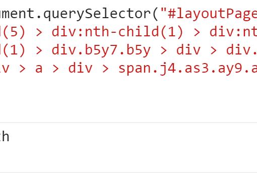 Получили ширину элемента - JavaScript