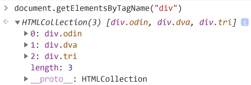 Получили все div на странице - JavaScript