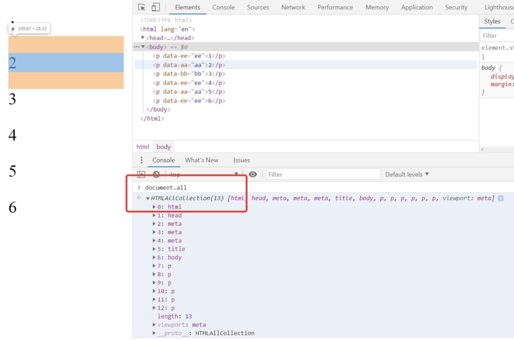 Получили все HTML-элементы документа - JavaScript DOM